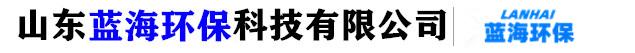 山东蓝海PP阻燃塑料板生产厂家